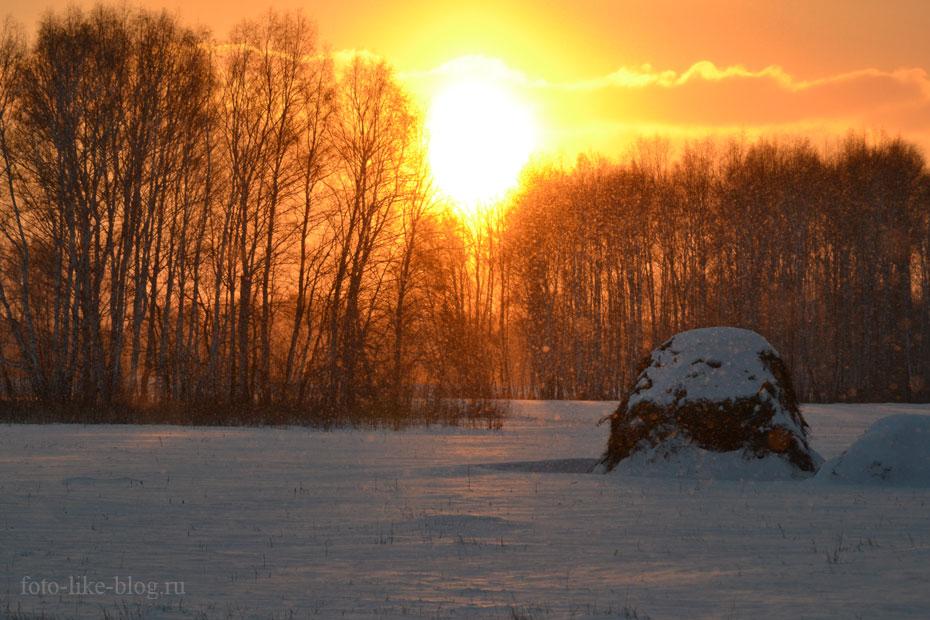 Снег искрится в лучах закатного солнца, Nikkor 55-200mm f/4-5.6G