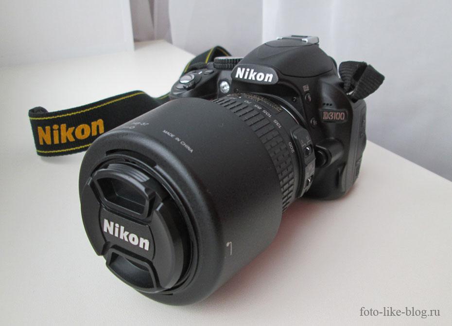 Nikon d3100 с телеобъективом Nikkor 55-200mm f/4-5.6G