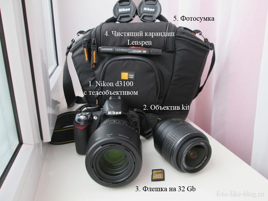 Комплектация Nikon d3100